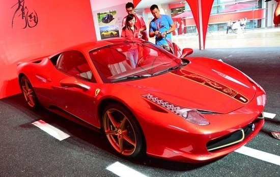Ferrari_458 Italia_China_Limited_Edition_1.jpg