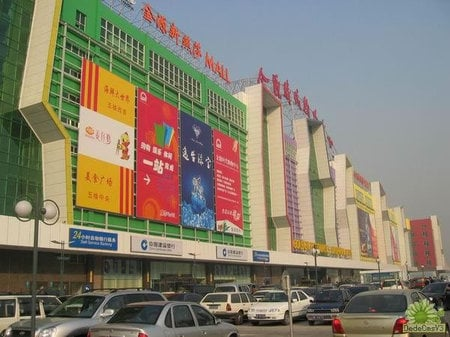 biggest-mall_9.jpg