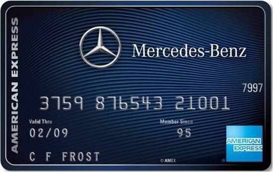 Привилегии участников клуба Mercedes Benz