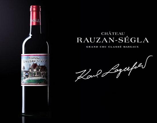 Lagerfeld-designed-Château-Rauzan-Ségla-label-2.jpg