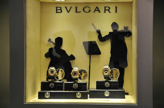 Bulgari displaying their watch at the watch exhibition, Circle of Time by the House of Rose.jpg