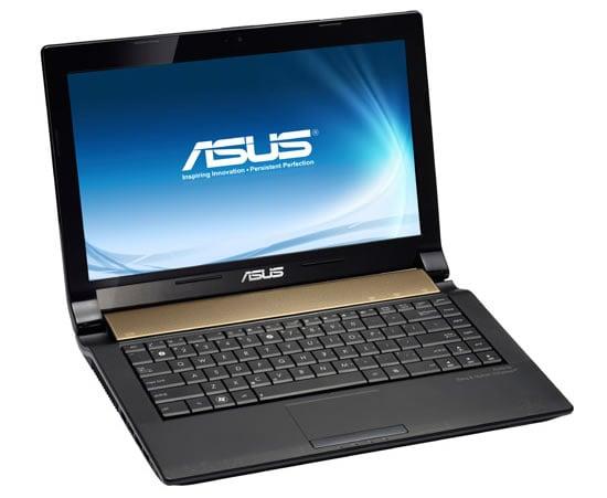 ASUS-Special-Edition-N43SL-2.jpg