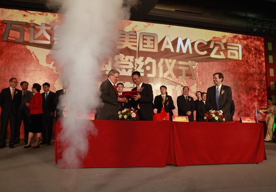 Amc-China-US-Cinema-Chain-3.jpg