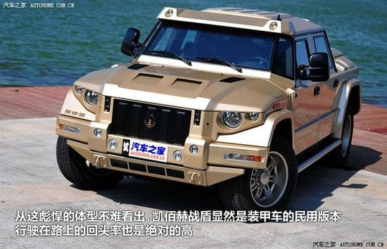 Dartz-Gold-Russian-China-Edition-2.jpg