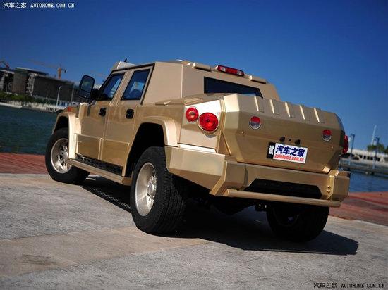 Dartz-Gold-Russian-China-Edition-4.jpg