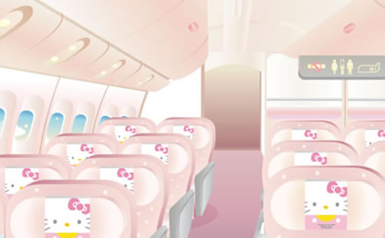 EVA-Air-Hello-Kitty-logojet-7.jpg