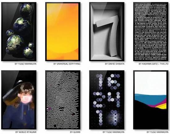 FRAMED-digital-art-1.jpg
