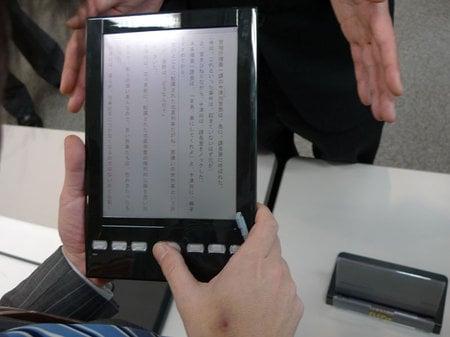 Fujitsu_ebook3.jpg