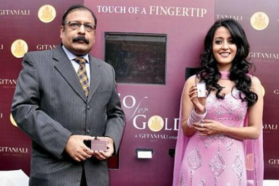 Gold-ATM-India-2.jpg