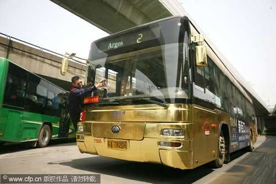 Gold-plated-bus2.jpg