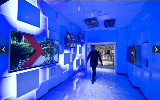Harrods_technology_centre.jpg