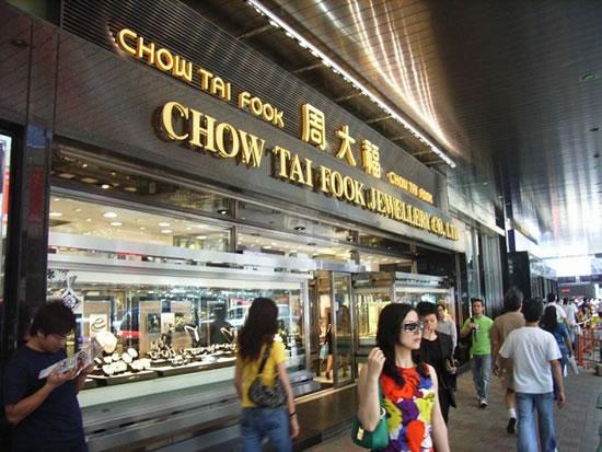 Hong-Kong-Chow-Tai-Fook-Jewellery-store.jpg