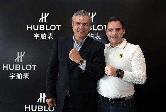 Hublot_Big_Bang_Ferrari_Watch_Magic_Gold_China_Limited_Edition_1.jpg