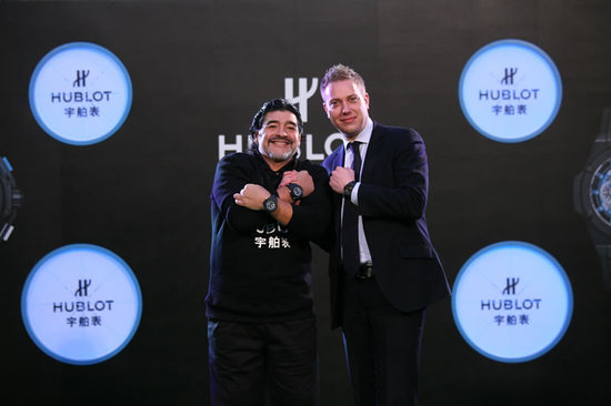 Hublot_King_Power_Diego_Maradona_Watch_2.jpg