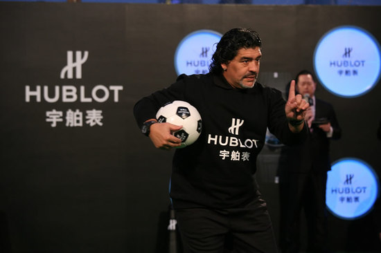 Hublot_King_Power_Diego_Maradona_Watch_3.jpg