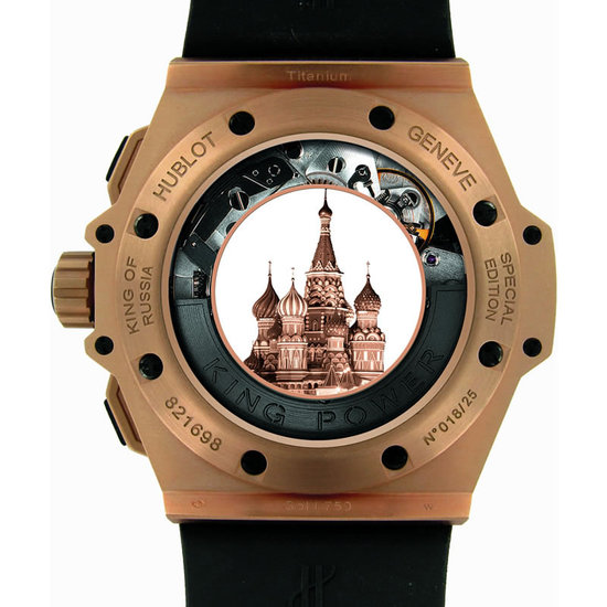 Hublot_King_of_Russia_Watch_rear.jpg