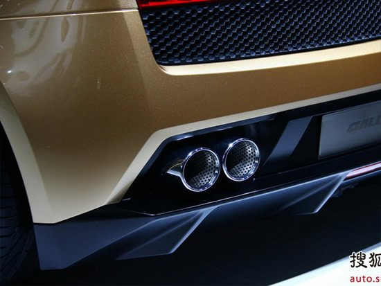 Lamborghini-Gallardo-LP560-4-Gold-Limited-Edition-6.jpg