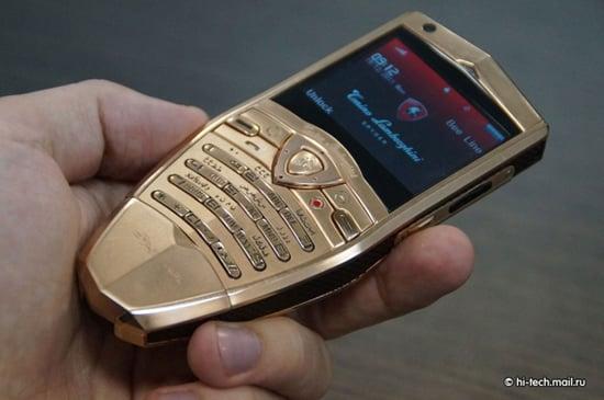 Lamborghini-luxury-phones-5.jpg