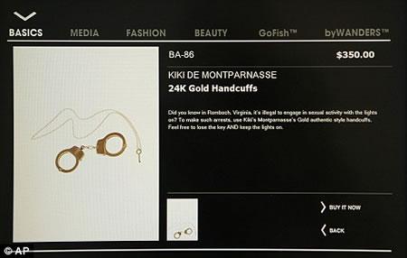 Luxury_vending_machine3.jpg