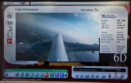 Magnificent_Flight10.jpg