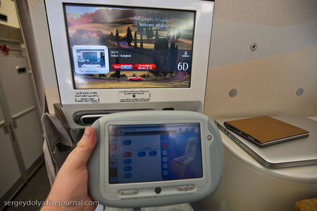 Magnificent_Flight8.jpg
