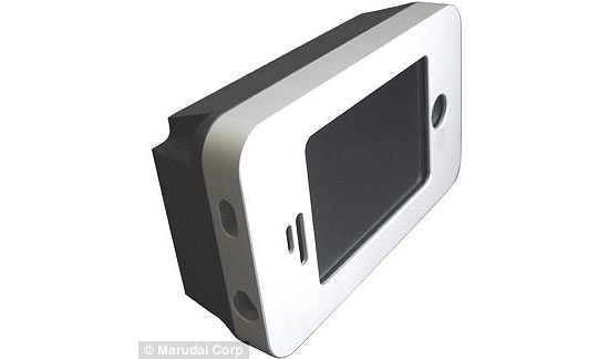 Marudai_bulletproof_iPhone_case_2.jpg