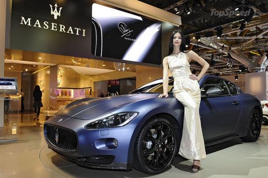 Maserati-GranTurismo-S-Limited-Edition2.jpg