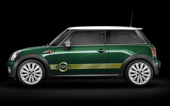 China Celebrates Olympics With Special Edition Mini Coopers