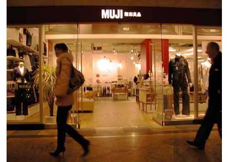 Muji-9.jpg