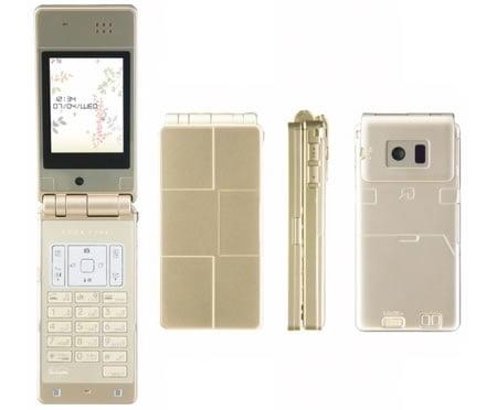 NTT-DoCoMo-Fujitsu-F704i-Waterproof-Phone-2.jpg