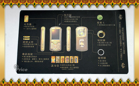 Nokia_N73_Golden_15.jpg