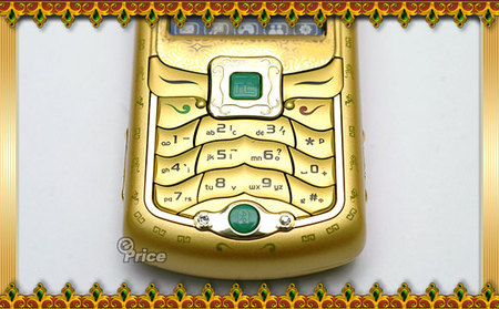 Nokia_N73_Golden_2.jpg