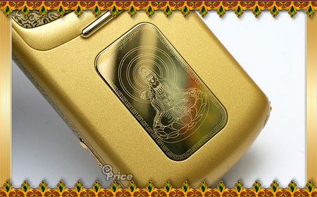 Nokia_N73_Golden_9.jpg
