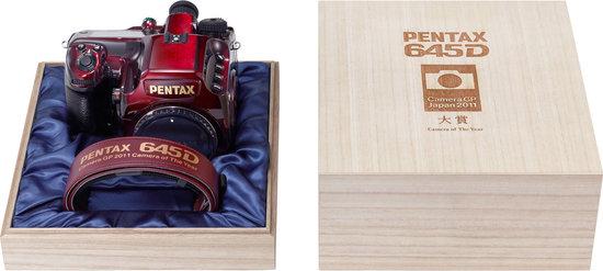 Pentax-limited-edition-645D-DSLR5.jpg