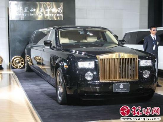 Rolls-Royce-Phantom-with-gold-grilles-2.jpg