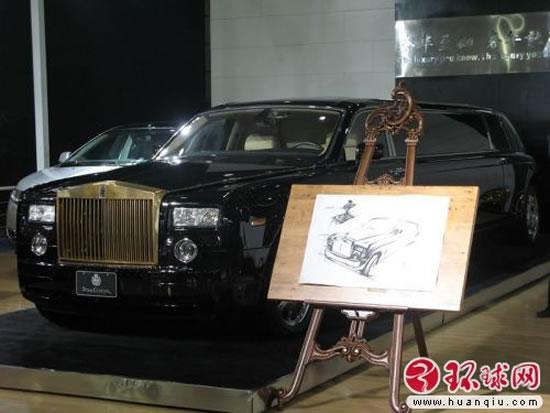 Rolls-Royce-Phantom-with-gold-grilles-3.jpg