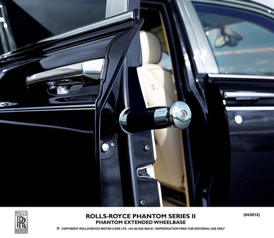 Rolls_Royce_Phantom_Extended_Wheelbase_Beijing_2.jpg
