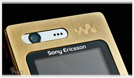 Sonyericsson_W880i_8.jpg