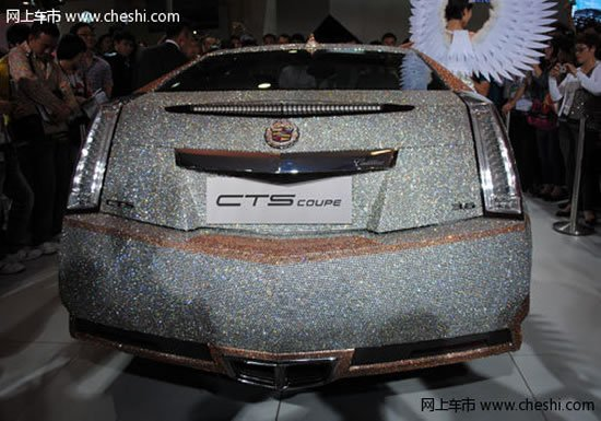Swarovski-Studded-Cadillac-CTS-Coupe-5.jpg