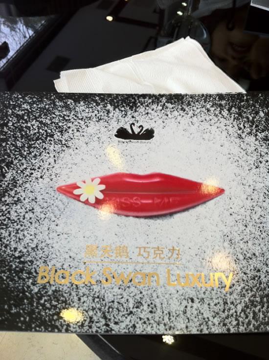 Wedding-Cake-black-swan-beijing-3.jpg