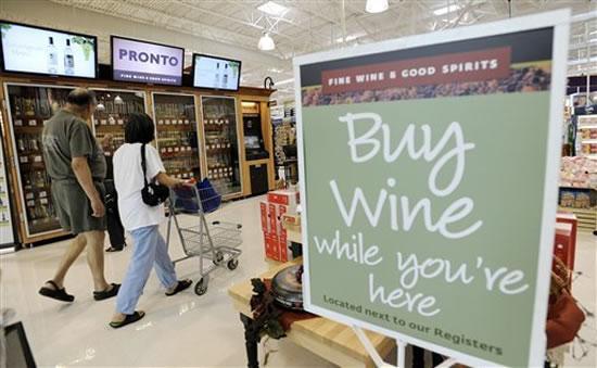 Wine-vending-machines2.jpg