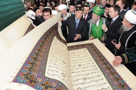 World-Largest-Quran-2.jpg