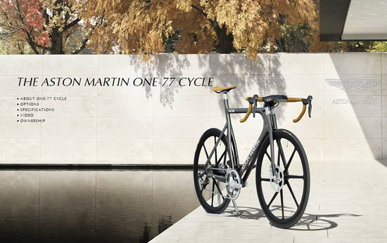 aston-martin-factor-bike-1.jpg