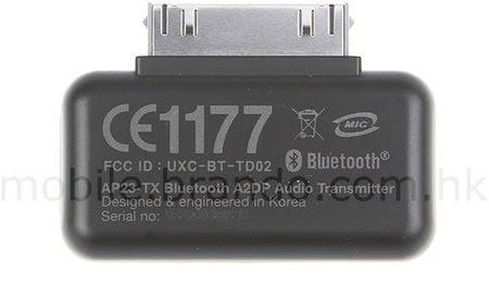 audio-transmitter_3.jpg
