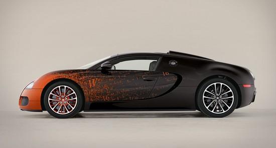 bugatti-veyron-14.jpg