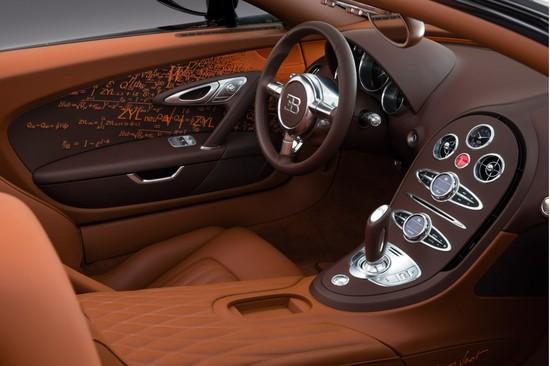 bugatti-veyron-15.jpg