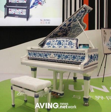ceramic_piano.jpg