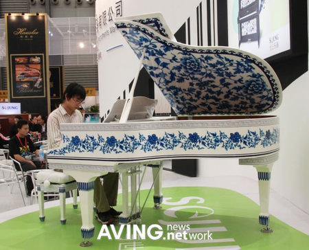 ceramic_piano2.jpg