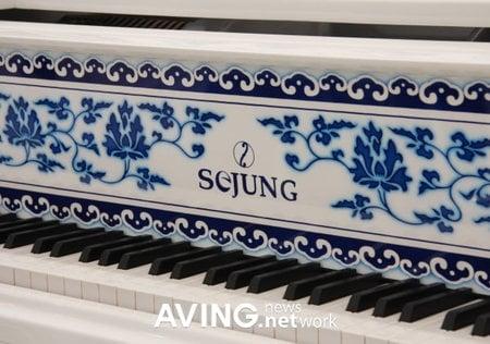 ceramic_piano5.jpg