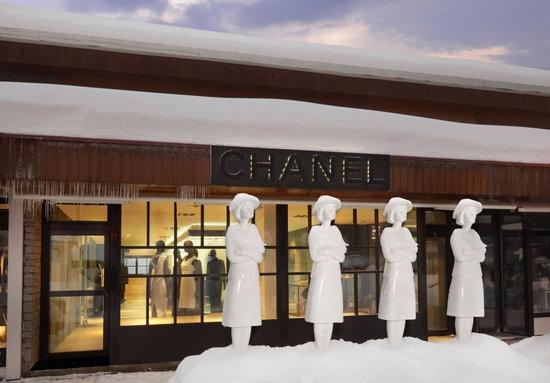 chanel-alps-boutique-2.jpg